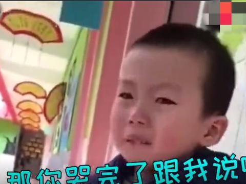 宝宝第一天上幼儿园,老师发来了一条视频,妈妈表示差点笑岔气