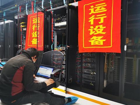 云南曲靖:省地协同共建 搭建数字化转型基石