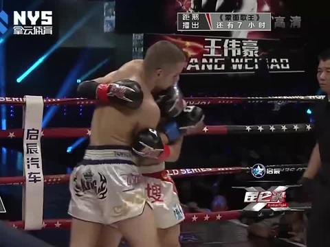 王伟豪硬抗狂猛攻击,真是钢筋铁骨啊