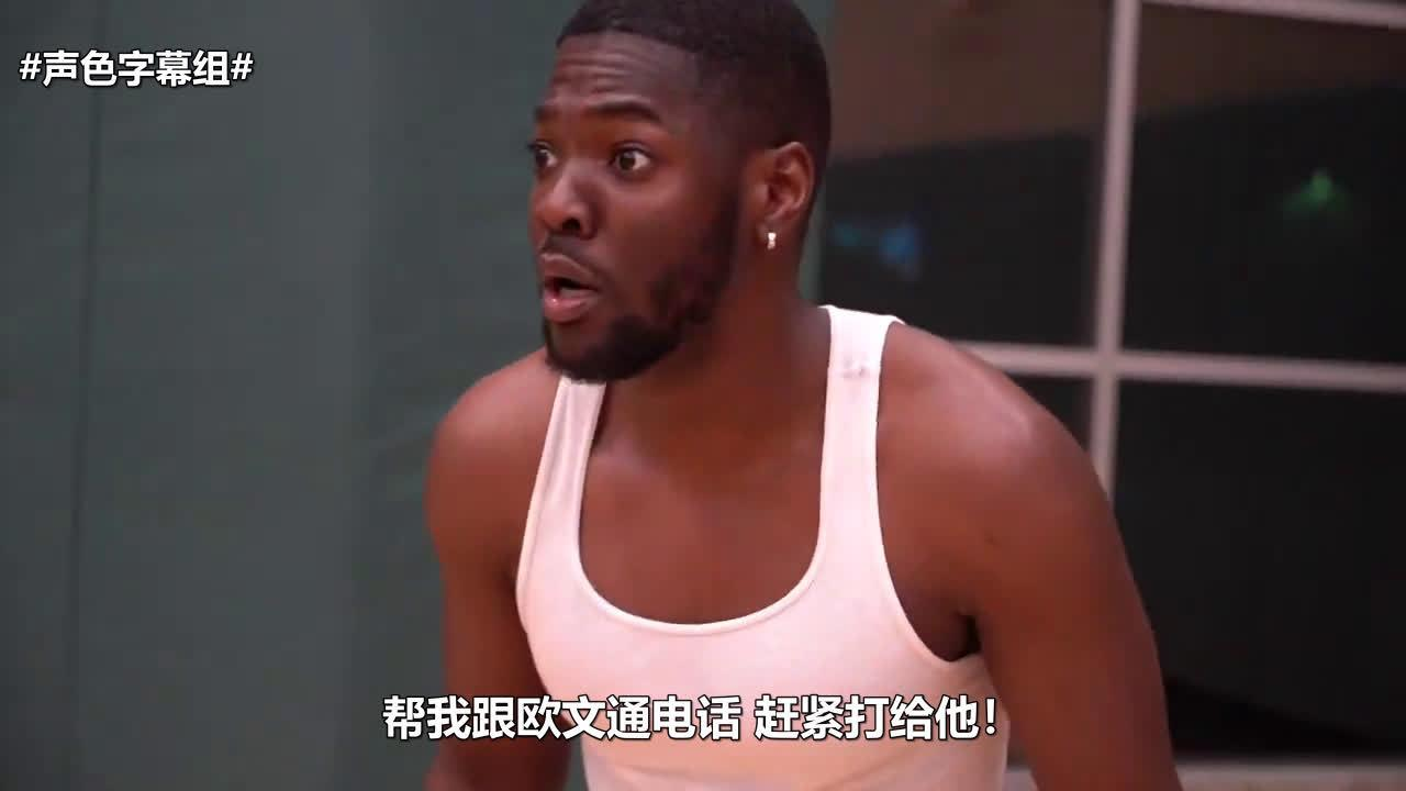 真以为我灭霸?外国网红模仿LBJ詹姆斯知道篮网交易