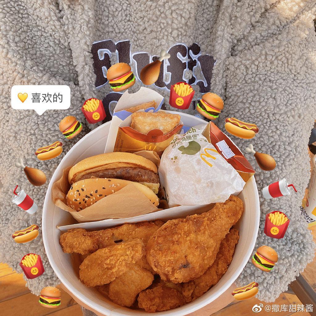 投稿: 打卡·会展中心·麦当劳新品牛运金桶……