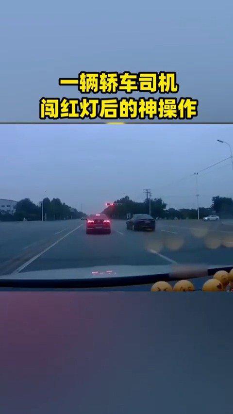 只要开的够快,违章就追不上我? 所以是等于闯了两次红灯?