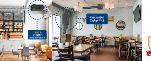 大金空调再获2020ECCJ日本节能大奖,以节能方案共创环境价值!