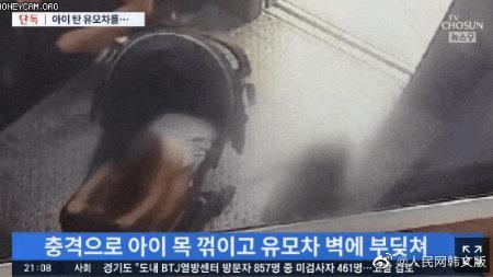 韩国女童郑仁被虐监控视频曝光 养母被指控涉杀人罪