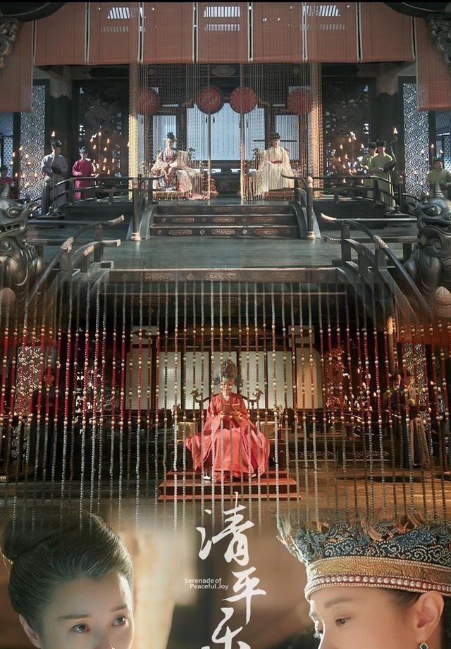 清平乐:宋仁宗遇见了六个女人,先结婚后爱上了女王