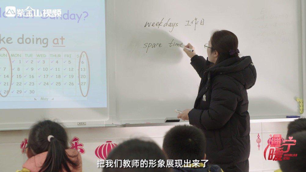 两年了,那个救人的南京老师,找到了!