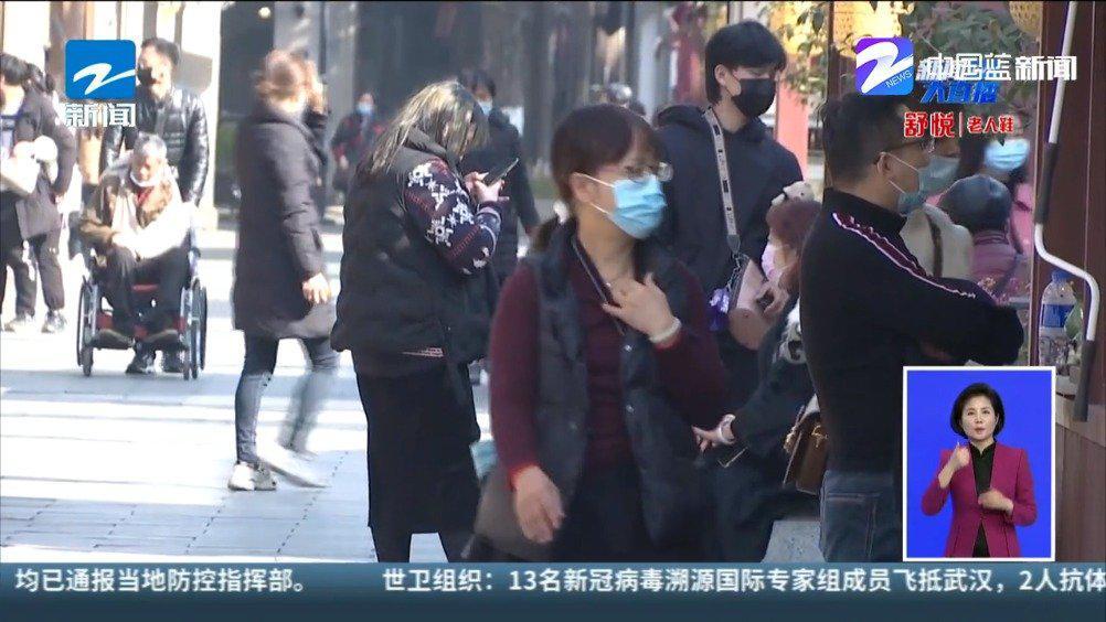 杭州今日气温20度 但过山车式降温又要来了!