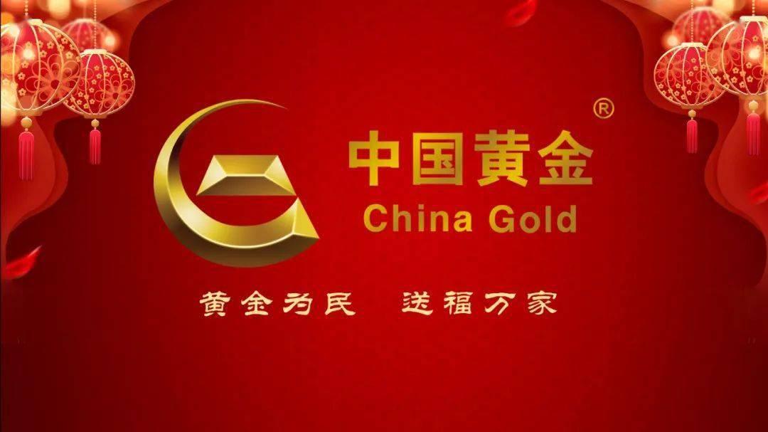 4家企业新获IPO批文,含中国黄金旗下子公司
