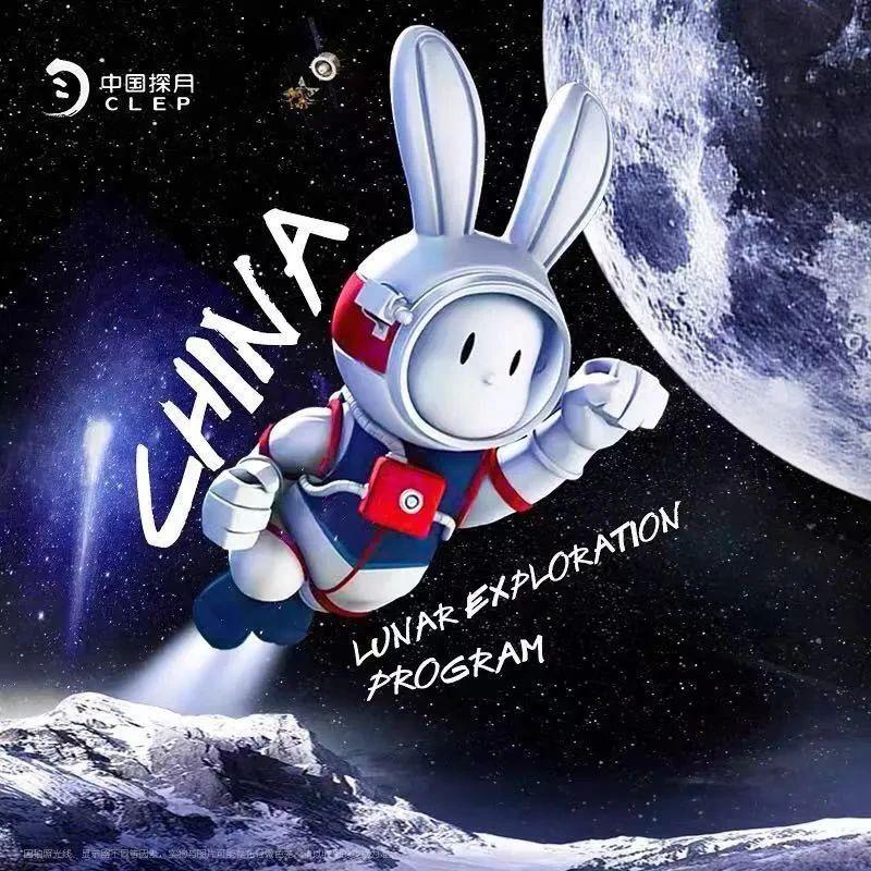 【售完无补】 嫦娥五号任务纪念徽章