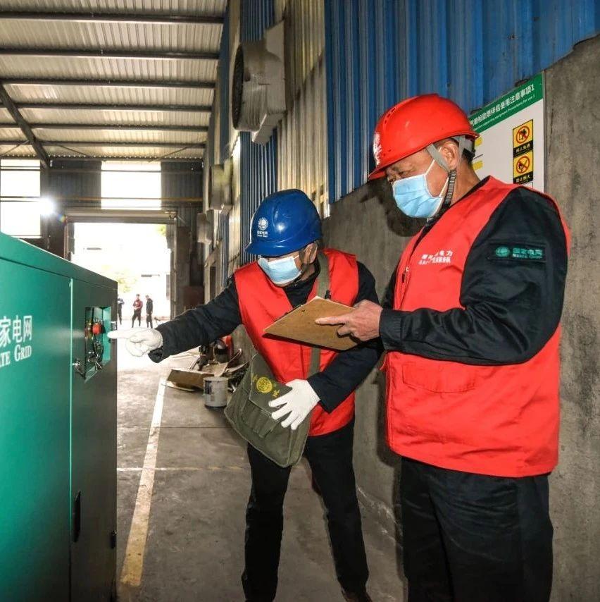 福建省首家蒸汽锅炉富氧节能综合能源服务项目落户南安
