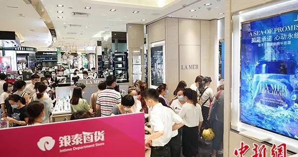 海蓝之谜武林银泰店全球排名第一,高端美妆中国持续领涨