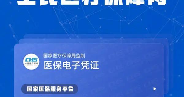 """新华网评:把这张世界最大""""网""""织得更牢更密"""