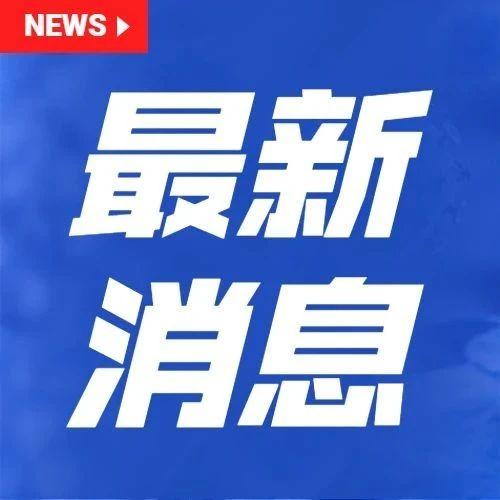 贵州省2021年普通高考适应性测试时间确定!报名时间戳→