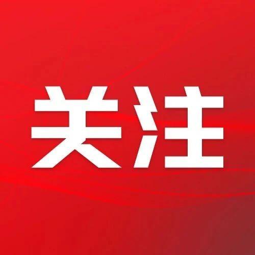 """中堂、樟木头、虎门、黄江进入""""鞭策榜""""!洁净东莞年度榜单发布!"""