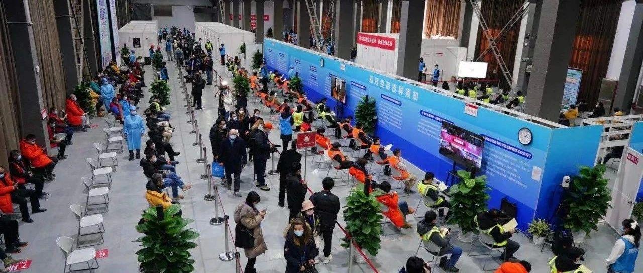 境外记者探访北京朝阳规划艺术馆,亲历北京疫苗接种第一线