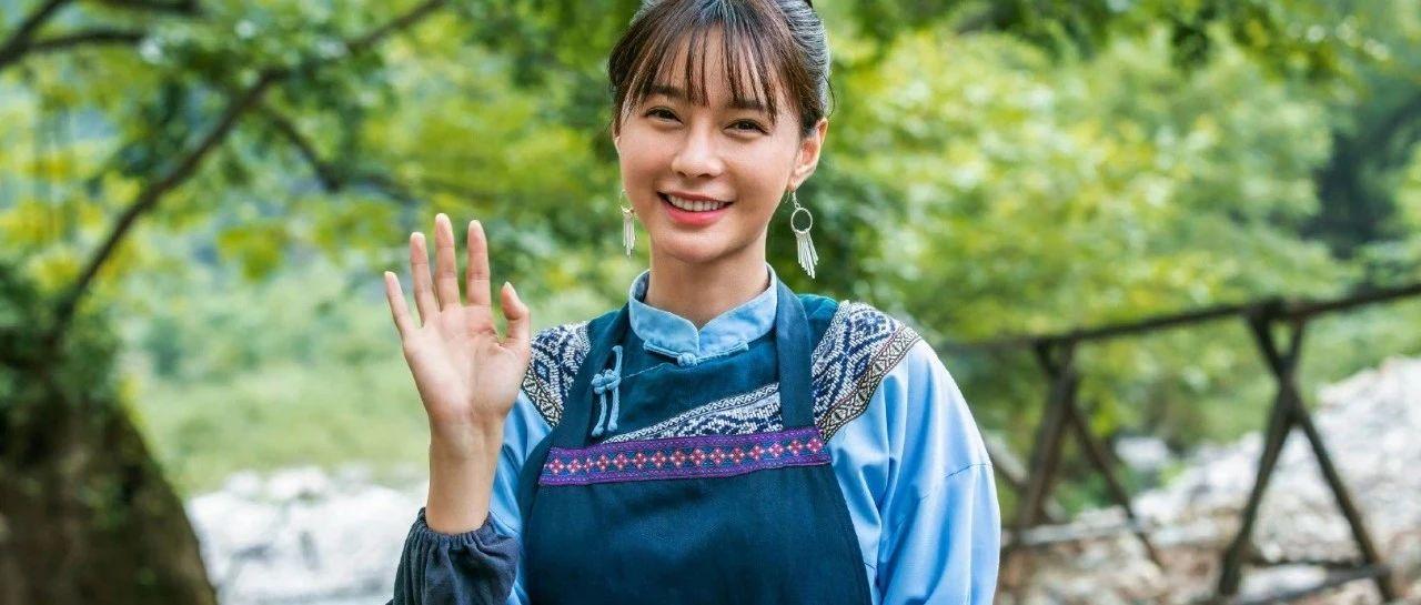《江山如此多娇》真没想到,第一个凭演技圈粉的芒果主持人是她