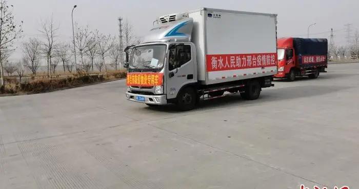 河北衡水采摘蔬菜屠宰生猪向邢台捐赠抗疫物资