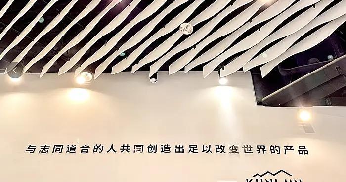 OPay CEO周亚辉:我想做互联网平台领域的主流