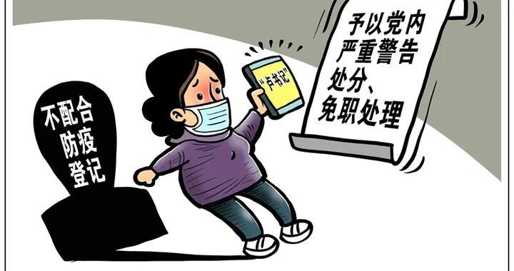 """新华网评:""""卢书记怎么办""""不是送命题是测试题"""