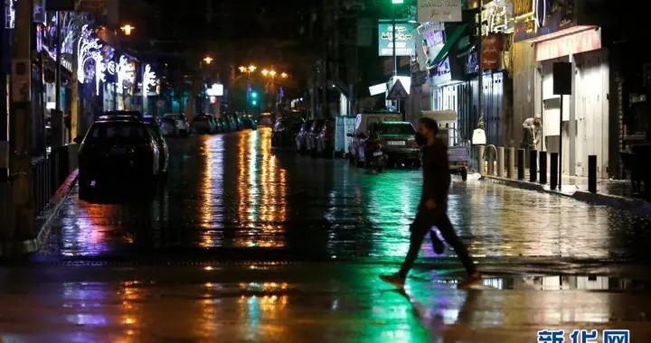 黎巴嫩进入紧急状态 以遏制新冠疫情进一步蔓延