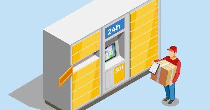 中邮速递易快递柜存件超半小时就收费 网友:还不如丰巢