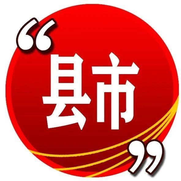 """剑川县沙溪镇:""""五步走""""抓实村""""两委""""换届选举工作"""