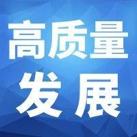 国家电网公司与中建集团举行合资公司成立云揭牌仪式