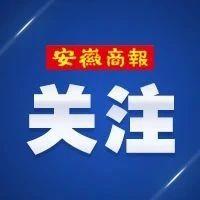 安徽省高院:发回重审!