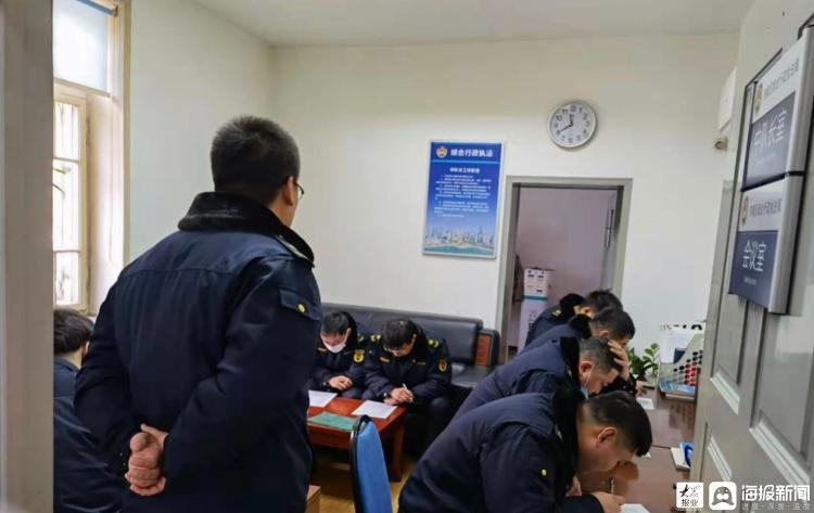 市南区综合行政执法局八大关中队:法制培训!加强执法队伍规范