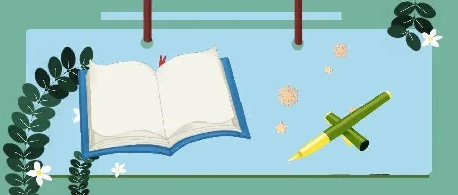 2020年度高校思政课教师研究专项评审结果公示名单出炉