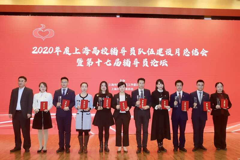 """上海连续9年评选高校辅导员""""年度人物"""""""