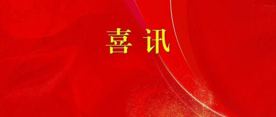 黔西南日报社业务系统入选国家新闻出版署2020年中国报业深度融合发展创新案例