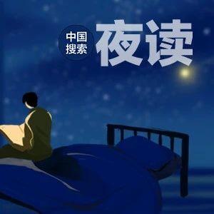 夜读丨心情不好,一切养生都是徒劳