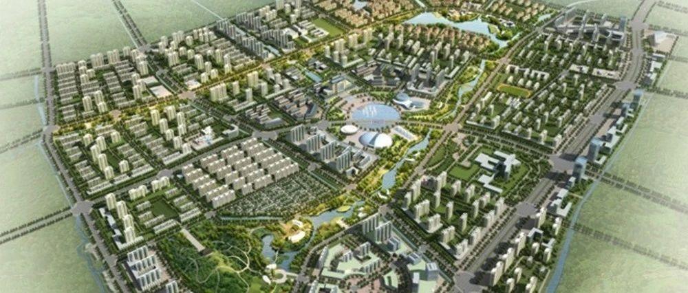 新阳中心片区规划来了!涉及新阳、管前、八字桥……