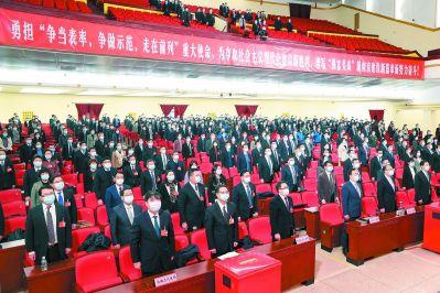 南京市十六届人大四次会议闭幕张敬华讲话