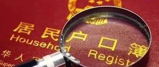 今年杭州将开展两轮积分落户!