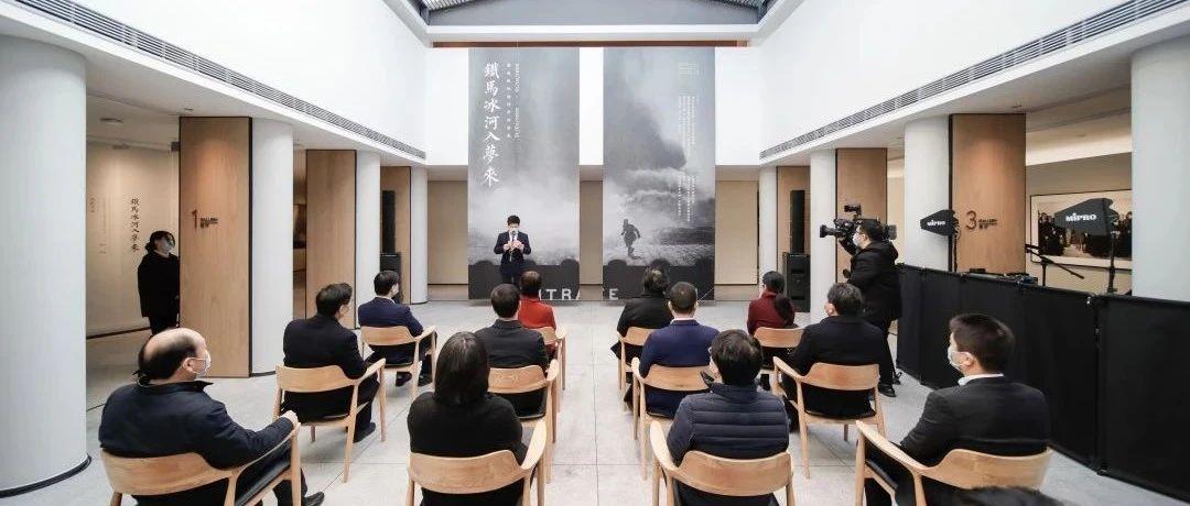 【关注】湘湖迎来杭州首家博物馆属性的摄影艺术馆!一起去参观吧~
