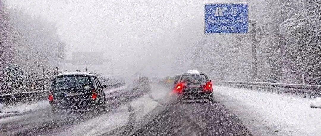 寒潮携大风雨雪将突袭湖南,湘西、怀化或迎大雪!