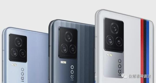 3000元档手机开打配置大战:IQOO7、小米11和华为Nova8Pro,咋选