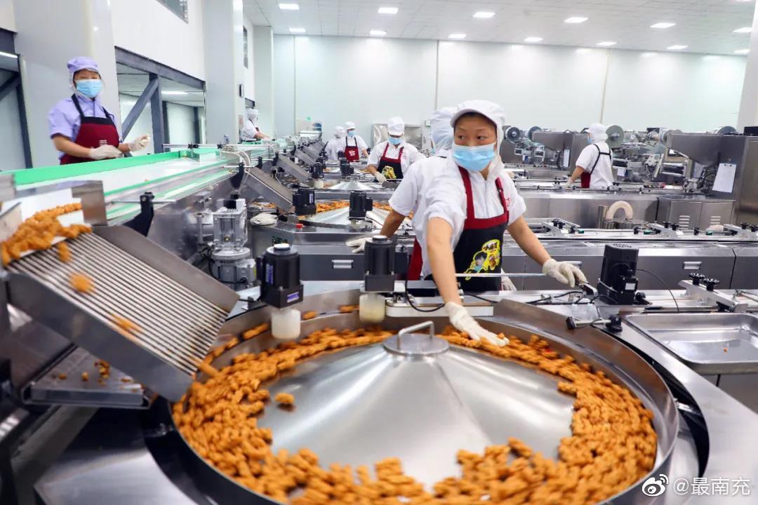 西充县第六站川东北有机农产品精深加工产业园项目
