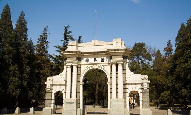 国内顶尖高校平均排名,上海交大力压浙大,武大、哈工大并列第九