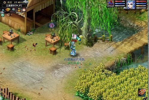 梦幻西游:史上第一超级野猪!全身四特殊技能,玩家咋合出来的?