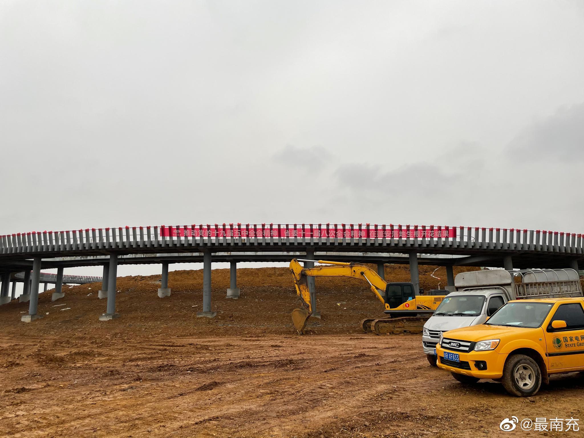 蓬安县体育中心(含体育公园)建设工程