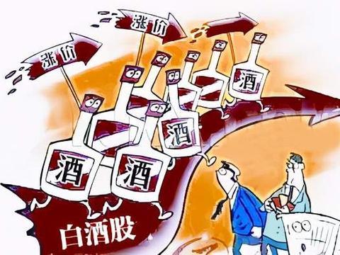 机构抱团,白酒板块等股价大涨,算不算操纵市场