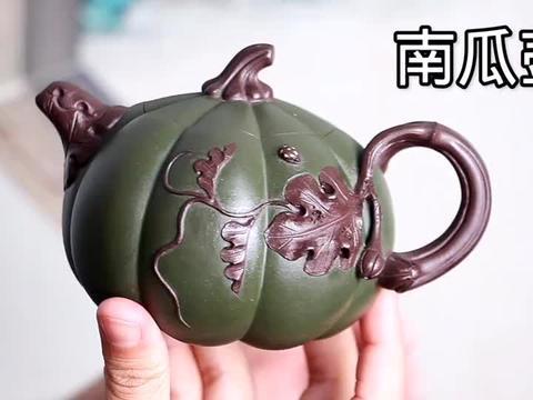 紫砂壶南瓜,经典的仿生器!