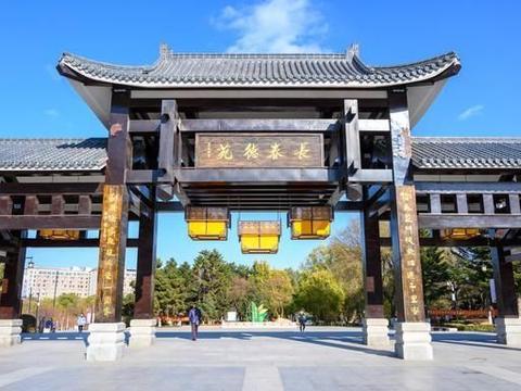 """长春有一座名字奇特的公园,曾有""""小南湖""""之称,景色美如画"""
