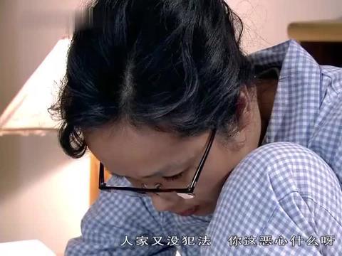 金婚:燕妮说刘强除了那事,什么事也不想,跟头猪一样吃睡拉