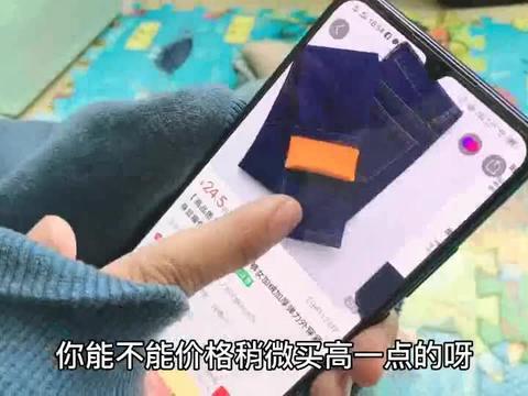 老外在中国:老挝女孩嫁来中国网上购物无障碍,中国老公哭了