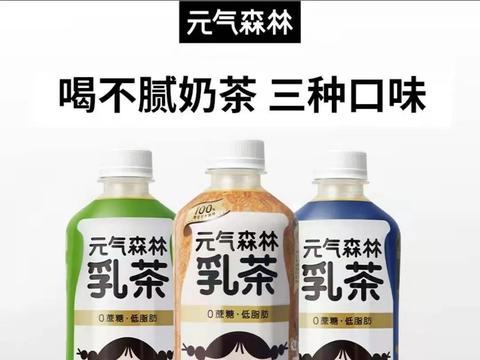 """""""0蔗糖""""不等于无糖,元气森林已修改部分产品标签!"""