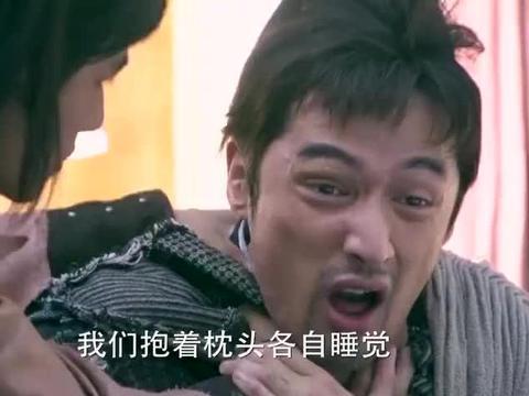 轩辕剑:陈靖仇对剑痴跟小雪睡的事耿耿于怀,竟这么惩罚他